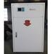 AG-L90爱阁纳米水晶电采暖g设备