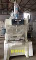 HK环科纸托蛋托龙门二代热压定型机