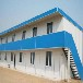供青海彩钢活动房和西宁彩钢房定做