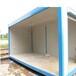 供青海集装箱套房和西宁箱式集装箱