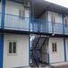 供青海海东集装箱房屋和海西箱式活动房哪家好
