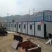 供青海集装箱和西宁集装箱房屋公司