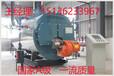 盘锦食品饮料行业专用蒸汽锅炉