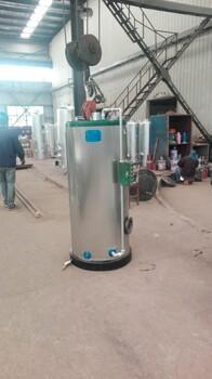 克孜勒苏柯尔克孜小型大型天然气锅炉
