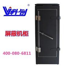安徽屏蔽机柜、合肥电磁机柜、科创机柜图片