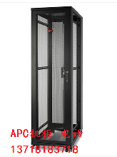 APC/施耐德SVAR2400通用型数据中心IT机柜6001060托盘隔板图片