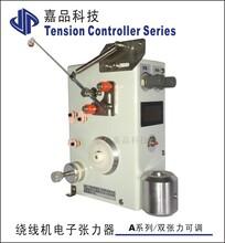 電子張力器_繞線機張力器圖片_張力器生產廠家_嘉品科技繞線機張力器圖片