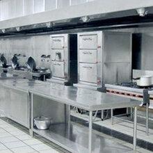 找厨具工程厨房工程,?#24863;?#21416;具设备有限公司是您的首选