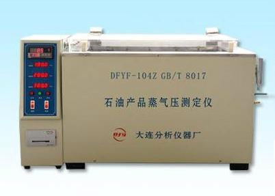 大连GB/T17144自动微量残炭测定仪厂家价格