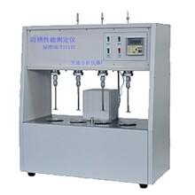 大分仪113B润滑油防锈性能锈蚀测定仪