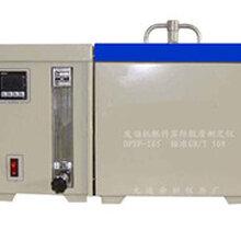 大分仪165型发动机燃料实际胶质测定仪