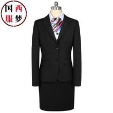 青岛市北开发区秋冬西服订做,市北正装西服,市北女士西职业装