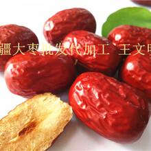 價格便宜批發散裝新疆若羌紅棗廠家進貨渠道圖片