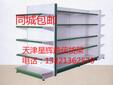 天津孕婴店货架天津专卖店货架全国连锁店货架欢迎订购