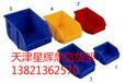 天津货架河北零件盒货架组立零件盒库房零件盒