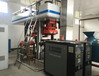 碳纤维加热模温机