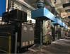 复合材料成型电加热导热油炉