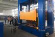 芳綸纖維熱壓機控溫油溫機