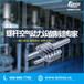 浙江往复式自吸真空泵厂家,珂勒曦提升效率15%