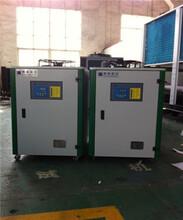 贵州冷水机厂家直销‖贵州冷冻机‖贵州冰水机贵州风冷式螺杆冷水机