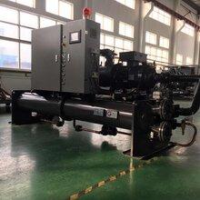 低温螺杆冷水机南京博盛图片
