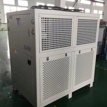 生产销售模具冷水机,压铸冷水机,南京冷水机,南京冷水机厂家图片