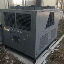 风冷螺杆式工业冷水机图片