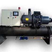 螺杆冷水机螺杆冷水机厂家图片