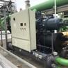 螺杆低温冷水机生产厂家螺杆冰水机