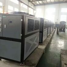 风冷型冷水机冷冻机图片