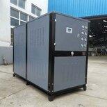 生產冷油機直銷圖片1