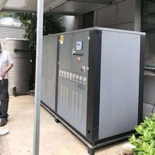 塑料工业中央冷水机纺织制冷机价格图片