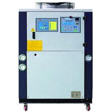 工业小型冷油机,电火花机用冷油机定制图片