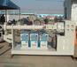 小型油式模溫機廠家