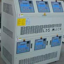 小型水循环模温机型号,小型水循环加热器型号图片
