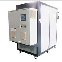 小型模温机厂家,高低温冷热一体机供应商图片
