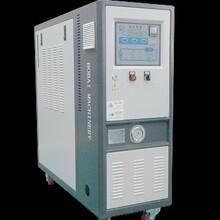 小型水循环模温机型号,150度水循环加热器制造图片