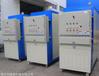 水模溫機廠家包裝水溫機