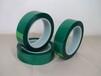 电镀绿色高温胶带烤漆绿色高温胶纸生产厂家