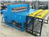 佳科地暖网排焊机舒乐板网焊机
