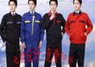 广州长袖工作服劳保服厂服套装定制2035#
