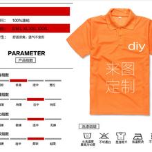广州广告衫工作服体恤订制厂家直销图片
