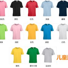 吉尔丹纯棉体恤76000短袖t进口纯棉图片
