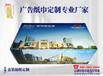 广西直销-广告盒装抽纸定制具有营销力的广告纸巾