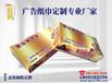 广告盒装抽纸专业提供优质广告抽纸纸巾定做