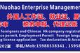 义乌市公司注册流程及费用