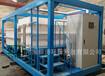电镀行业废水处理设备