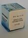 羊支原體染料法實時定量PCR試劑盒