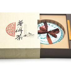 深圳茶叶包装盒定制,深圳包装盒定制,茶叶包装盒定制厂家