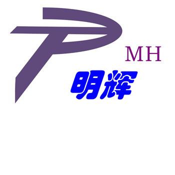 深圳高新申请